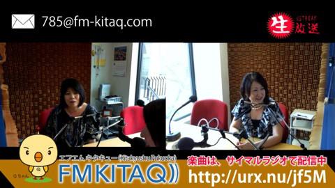 ラジオ FMKITYAQ 女子力アップの習い事教室フラワーシャンテ